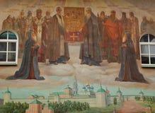 Trinidad Sergius Lavra, Rusia Fresca del St de la trinidad en la pared Imagen de archivo