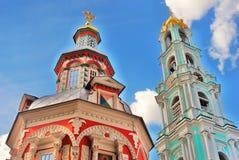 Trinidad Sergius Lavra, Sergiev Posad, Rusia Mundo Herit de la UNESCO Fotografía de archivo libre de regalías