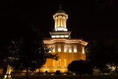 trinité sainte d'église Photo libre de droits