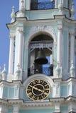 Trinité Sergius Lavra en Russie Beffroi avec l'horloge Image libre de droits
