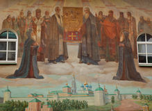 Trinité Sergius Lavra, Russie Fresca de St de trinité sur le mur Image stock