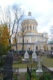 Trinity Cathedral of Alexander Nevsky Lavra. Stock Image