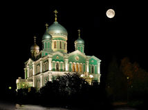 Trinity Cathedral in Diveevo on a full moon on an autumn night Royalty Free Stock Images