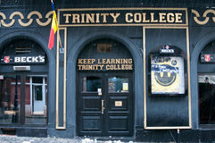 Trinity College Club Royalty Free Stock Photography