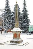 Trinity Lavra av St Sergius Arkivbilder