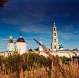 Trinity Lavra of Saint Sergius Royalty Free Stock Photo