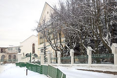 Trinity Lavra of St. Sergius, administrative building Royalty Free Stock Images