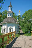 Trinity Lavra of St. Sergius - the largest Orthodox male monastery in Russia Stock Photo
