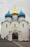 Trinity Sergius Lavra in Russia Stock Photography