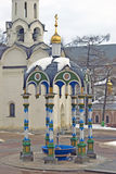 Trinity Sergius Lavra in Russia. Holy spring sourse Royalty Free Stock Image
