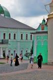 Trinity Sergius Lavra in Russia Stock Image