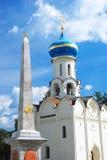 Trinity Sergius Lavra, Sergiev Posad, Russia. No people. Royalty Free Stock Photography