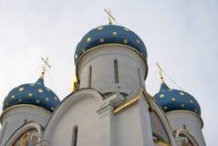 Trinity Sergius Lavra. Stock Image