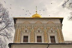 Trinity Sergius Lavra in Sergiyev Posad, Moscow region, Russia. Stock Image