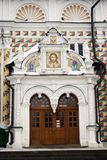Trinity Sergius Lavra in Sergiyev Posad, Moscow region, Russia. Royalty Free Stock Images