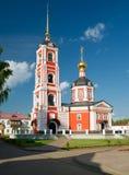 Trinity-Sergius Monastery in Rostov Royalty Free Stock Image