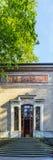 Trinkhalle, casa de bomba en el complejo del balneario de Kurhaus en Baden-Baden Foto de archivo libre de regalías