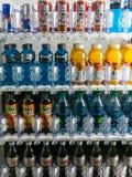 Trinkt Automaten Stockfotos