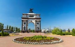 Triomfantelijke boog in herdenkings complexe Slag van Kursk stock foto