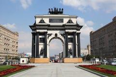 Triomfantelijke Boog in Moskou Royalty-vrije Stock Afbeeldingen