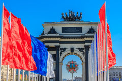 Triomfantelijke Boog, Moskou, Rusland Royalty-vrije Stock Fotografie