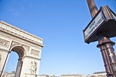 triomphe de paris дуги Стоковое Изображение RF