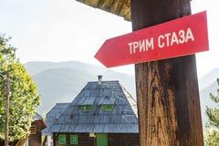 Trip pointer in Drvengrad, Serbia royalty free stock photos