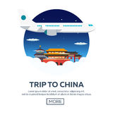 Trip to China, Beijing. Tourism. Travelling illustration. Modern flat design. Travel by airplane, vacation, adventure, trip. Royalty Free Stock Photos
