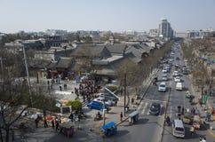 Trip to Xi'an Royalty Free Stock Photos