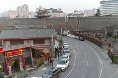 Trip to Xian Royalty Free Stock Image