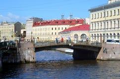 Tripartite Bridge or Three-Arched Bridge in Saint-Petersburg Stock Photography