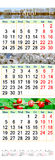 Triple calendar for April May and June 2017 with pictures Royalty Free Stock Photo