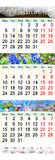 Triple calendar for March April and May 2017 with pictures Stock Photos