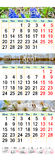 Triple calendar for March April and May 2017 with pictures. Wall calendar for three months of spring March April and May 2017 with pictures of nature Stock Images