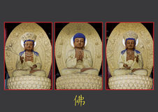 Triptyque des photos Bouddha Photo libre de droits