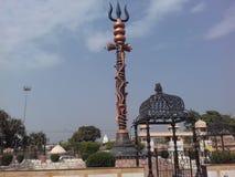 Trisul de Shiva foto de archivo