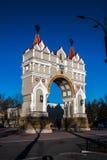 Triumf- båge i Blagoveshchensk Royaltyfria Foton
