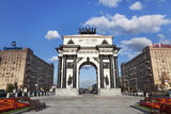Triumfalny łuk w Moskwa Obrazy Royalty Free