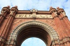Triumph Arch, Barcelona. Triumph Arch (Arc de Triomf), Barcelona,Spain Royalty Free Stock Photos