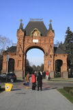 Triumph arch in Krasnodar Stock Images
