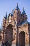 Triumph arch in Krasnodar. Babushkin street in Krasnodar, Russia Stock Image