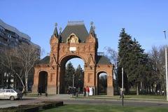 Triumph-Bogen in Krasnodar Stockbild