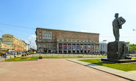 Triumph Square (Triumfalnaya Ploshchad) in Moscow Royalty Free Stock Photo