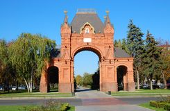 Triumphal arc in the city park Stock Images
