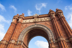 Triumphal Arc in Ciutadella Park, Barcelona. Spain Stock Images