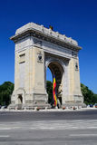 Triumphal Arch. In Bucharest, Romania Royalty Free Stock Photo