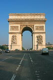 Triumphal arch. In the morning Stock Images