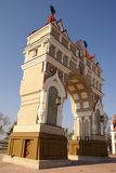 Triumphal arch. The historical monument, devoted to Nikolay II Stock Images