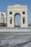 Triumphal arch Stock Image