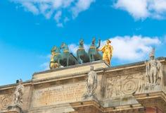 Triumphal Arch (Arc de Triomphe du Carrousel) at Tuileries. Paris, France Royalty Free Stock Image